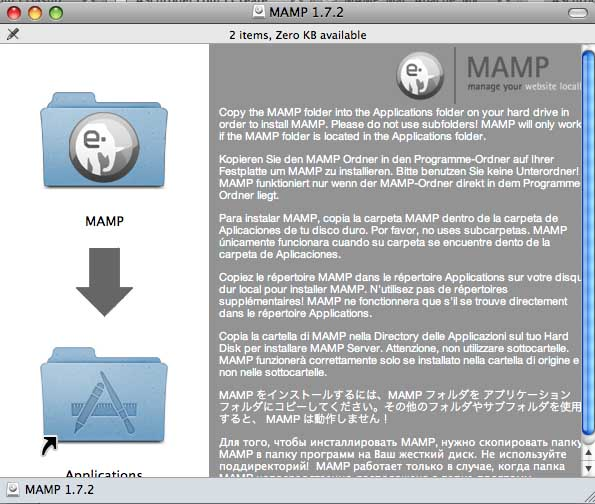 The MAMP installer dialog, visible after unzipping the MAMP image an mounting it.